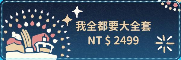 58045 banner