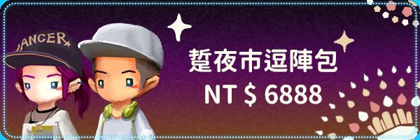 58047 banner