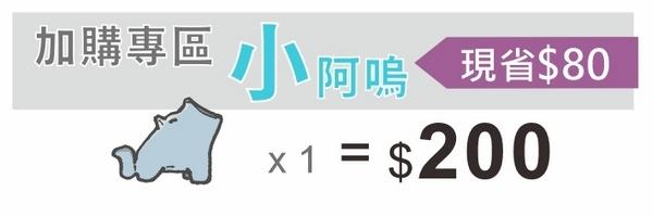 48451 banner