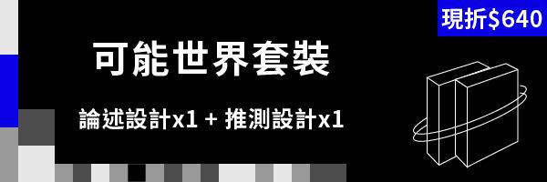 48352 banner