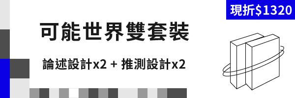 48475 banner