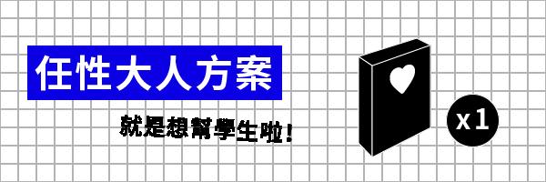 49139 banner