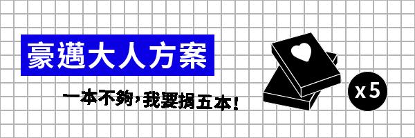 49408 banner