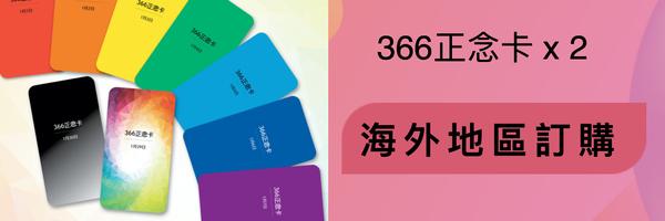 50283 banner