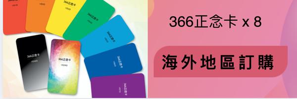 50285 banner