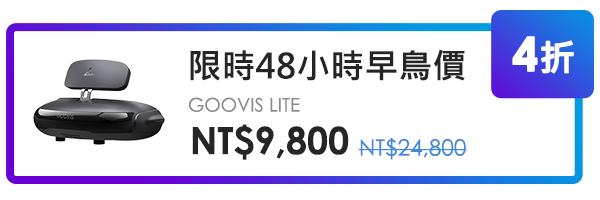 48453 banner