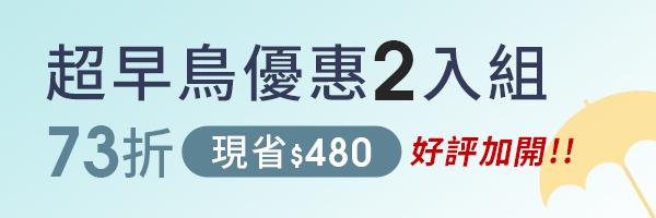 50992 banner