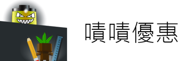 48558 banner