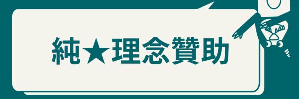 49840 banner
