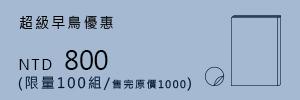 2591 banner