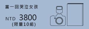 2595 banner