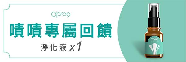 50620 banner