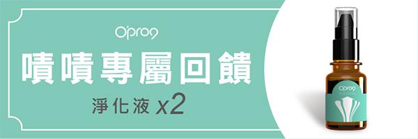50621 banner
