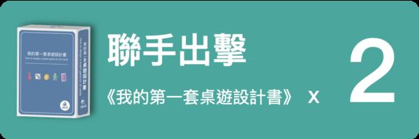52146 banner