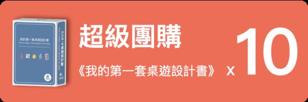 52148 banner