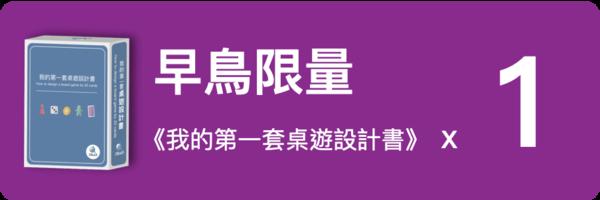 52149 banner