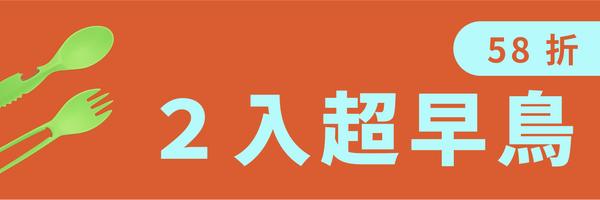 48716 banner