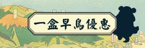 2978 banner
