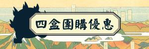 2980 banner