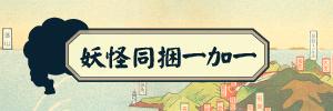 2984 banner