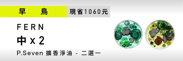 49003 banner