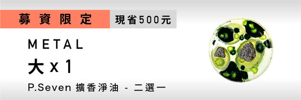 49004 banner