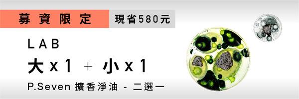49006 banner