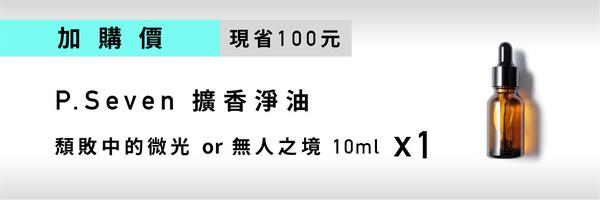 49013 banner