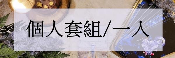 48867 banner