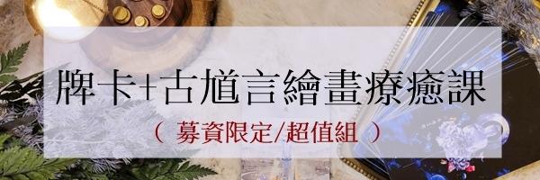51327 banner