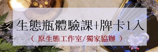 51810 banner