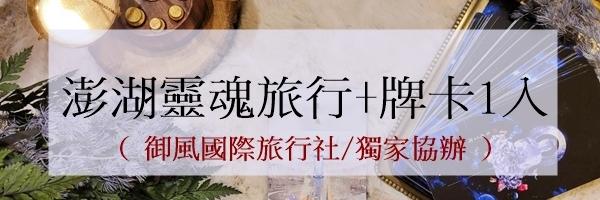 51811 banner