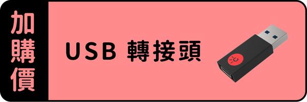 49056 banner