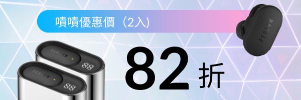 48986 banner