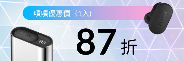 51534 banner