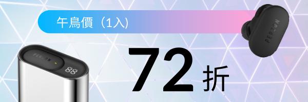 53924 banner