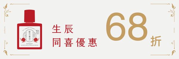 49393 banner