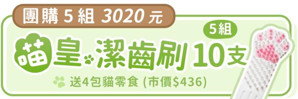 49166 banner