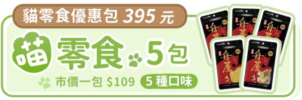 49173 banner