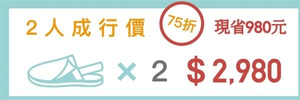 52325 banner