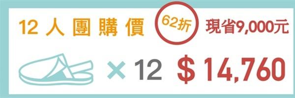 52328 banner