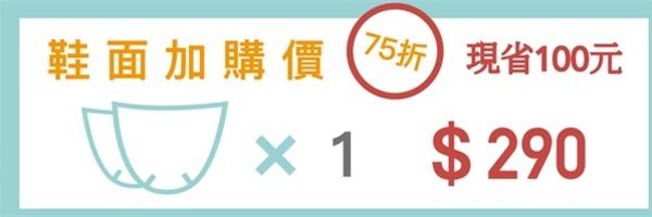 52329 banner