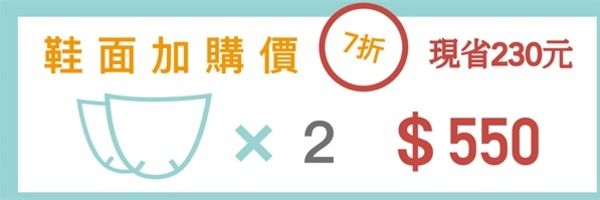 52330 banner