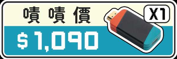 49159 banner