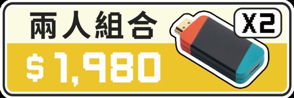 49160 banner