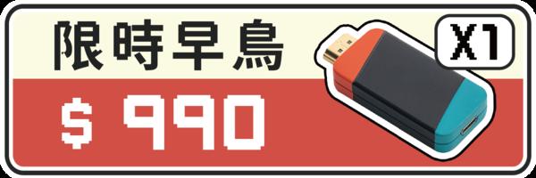 49242 banner