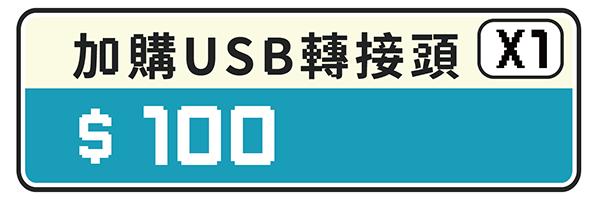 53918 banner