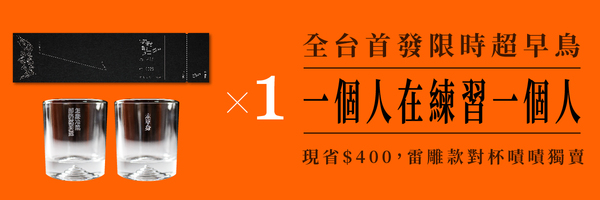 51146 banner