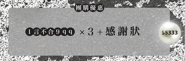 49757 banner