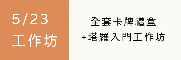 51853 banner
